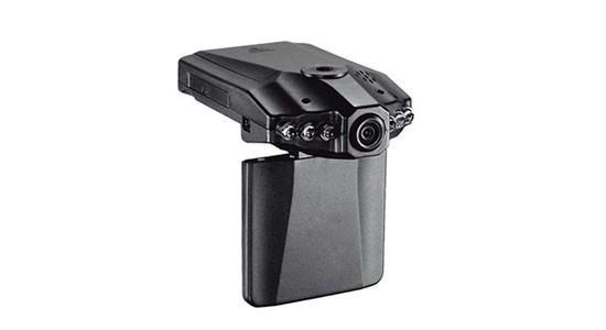 ekins-aliar-rastreador-ceabs-blog-tres-filmadoras-carro